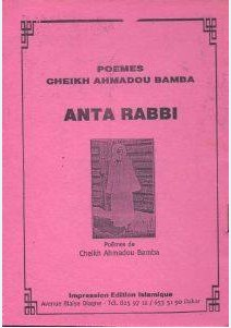 anta rabbi (1)