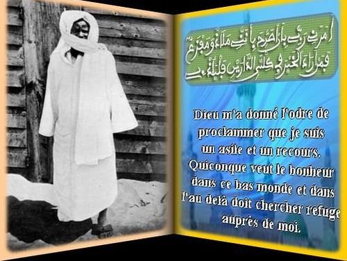 Site de lecture et de téléchargement de Khassaides de Serigne Touba Transcrits en Francais